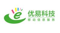 深圳市優易網信息科技有限公司