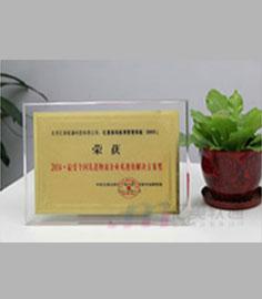 2014年最受全国物流企业欢迎解决方案奖