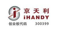 北京無線天利移動信息技術股份有限公司
