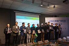 华南大数据产业联盟发起单位