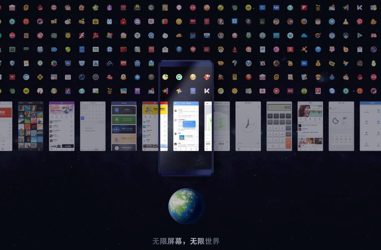 快讯:坚果Pro 2S发布!信析宝智慧短信大家族又添一员!祝大卖!