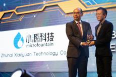 """马来移动""""MBEA最佳信息解决方案奖"""""""