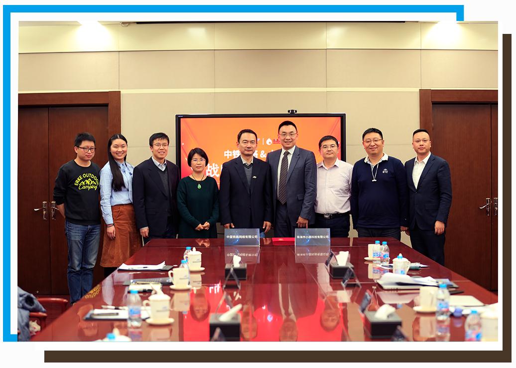 中鐵網絡與小源科技達成戰略合作,共同打造12306短信公眾號成最大的出行場景服務平臺!