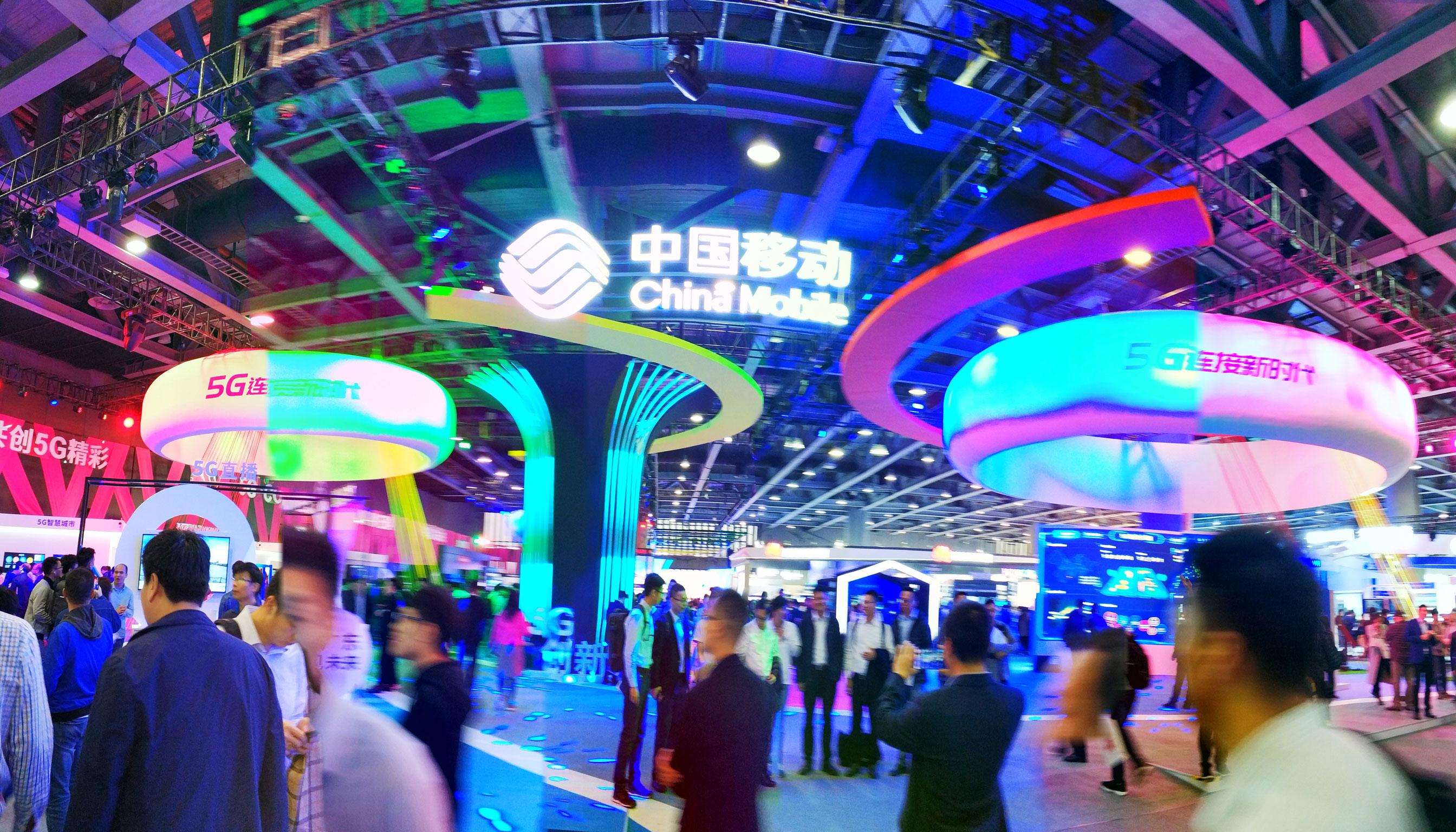 移动全球合作伙伴大会:小源科技以RCS技术助力5G发展!