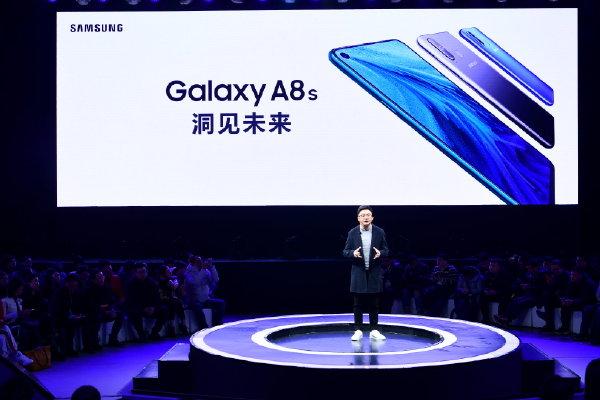 快訊 | 全球首款挖孔屏手機三星Galaxy A8s 發布!信析寶家族再添一員!