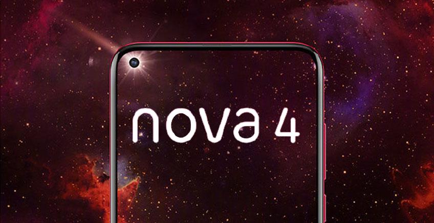 极点全面屏,华为nova 4发布!信析宝家族再添一员!