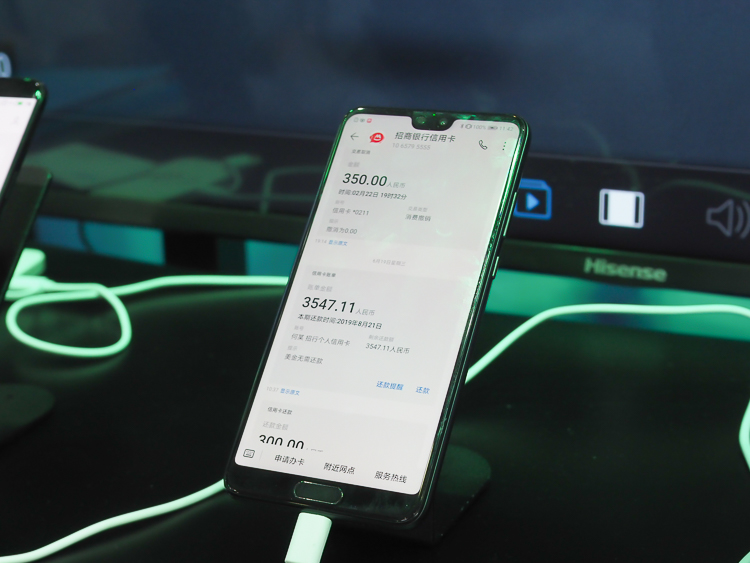 2019MWCS媒体专访 | 不止用AI改变传统短信行业 小源科技还要打造价值网络
