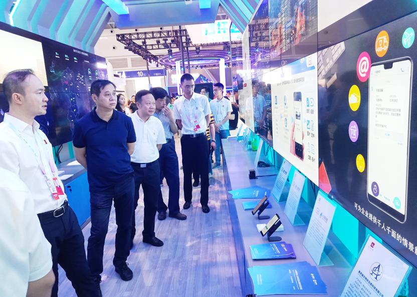 九龙坡创新之光闪耀2019智博会,以AI场景服务,为经济赋能、为生活添彩!