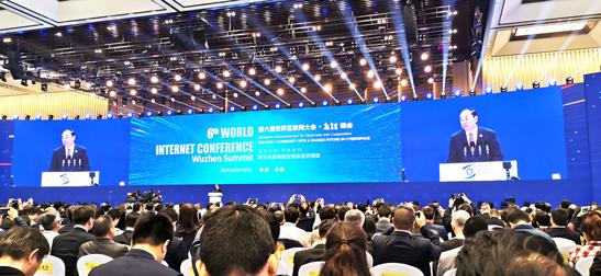 2019世界互聯網大會:小源科技CEO段雨洛主題分享產業通訊互聯網未來趨勢