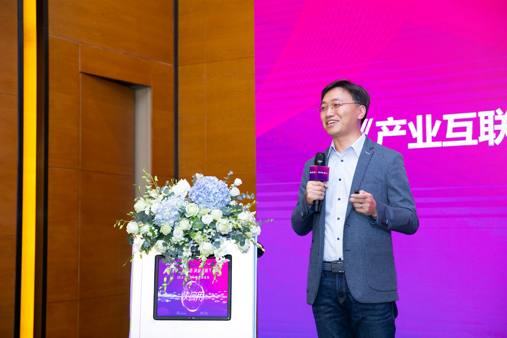 小源科技成功舉辦2019'源力'快應用論壇!12+廠商、20+領軍企業都來了