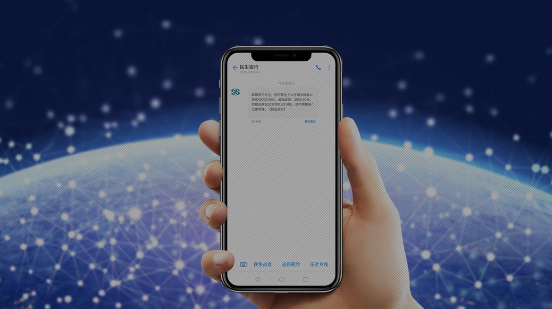 """联通在线的""""疫""""线战事:智慧短信实现两大场景覆盖"""