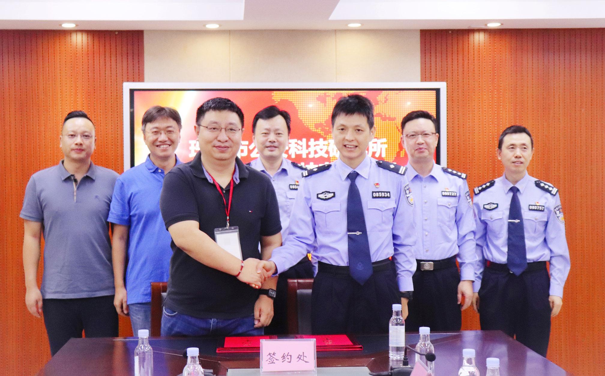 小源科技与珠海公安科研所达成战略合作,开启全国公安5G消息示范建设!