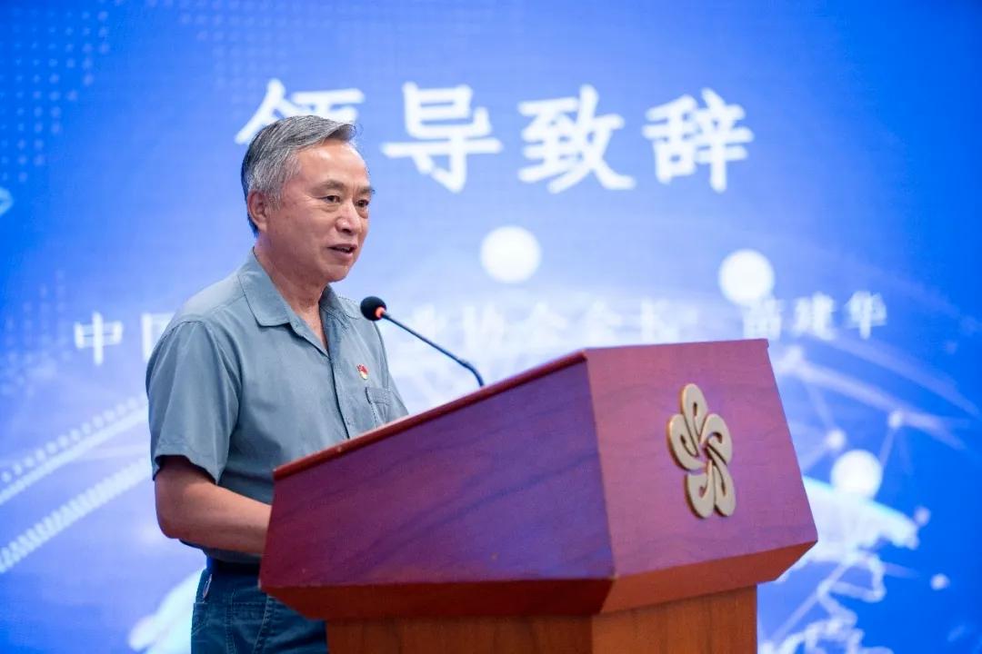 小源集团联合创始人当选中国通信企业协会增值专委会-常务委员会副主任委员