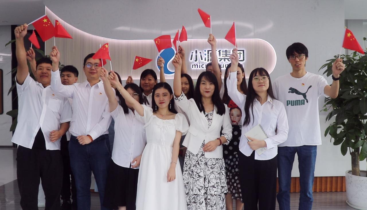 致敬建党百年,小源集团5G消息智慧党建应用助力数字中国建设