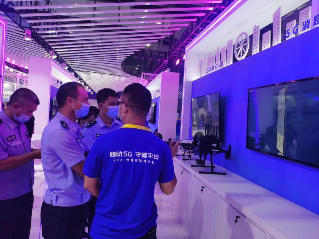 2021世界安防会, 中智政源助力中国移动赋能5G消息智慧新警务